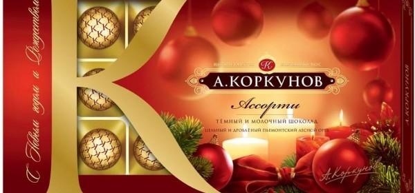 А.Коркунов. Одинцовская кондитерская фабрика
