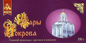 Кондитерская фабрика Покров-1