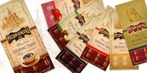 Кондитерская фабрика Русский шоколад-3