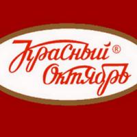 Красный Октябрь - патриарх кондитерского производства