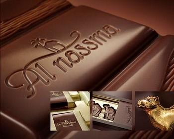 Шоколад на верблюжьем молоке-3