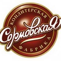 Сормовская кондитерская фабрика-3