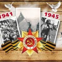 Война. Победа. Мир. в музее МИШКА-4